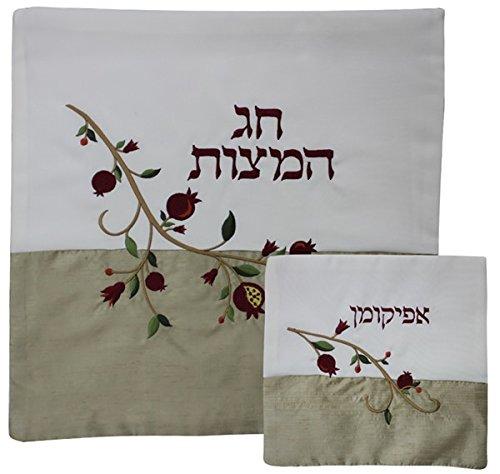 - Ben and Jonah Elegant Matzah Cover Set-Cover and Afikomen Bag-Pomegranate Design
