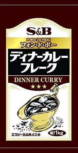 S&B Japan Curry flake 1Kg