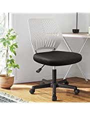 BOSSIN Armless Office Chair Desk Chair Mesh Computer Chair Task Chair with Back Support Swivel Rolling Executive Chair for Back Pain,Black (White)