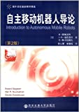 img - for Introduction to Autonomous Mobile Robots(Chinese Edition) book / textbook / text book
