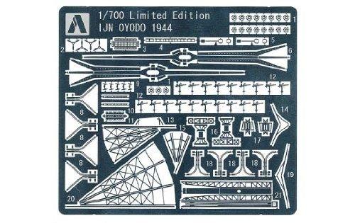 青島文化教材社 1/700 ウォーターラインシリーズ ディテールアップパーツ 日本海軍 大淀1944 専用エッチング プラモデル用パーツ B001QTWR00