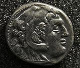 KINGS of MACEDON AR %28Silver%29 Tetradr