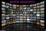 ARABIC TV BOX with more than 1500 channels+movie + free keybored from SUPER ARAB IPTV