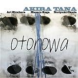 Otonowa by Akira Tana (2013-05-04)