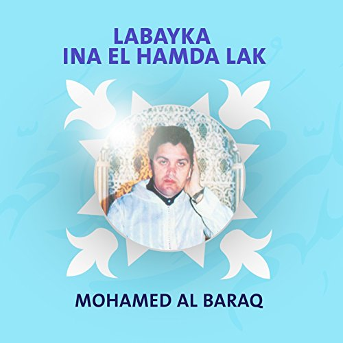 mowal sala allah ala mohamed mohamed al baraq mp3 downloads
