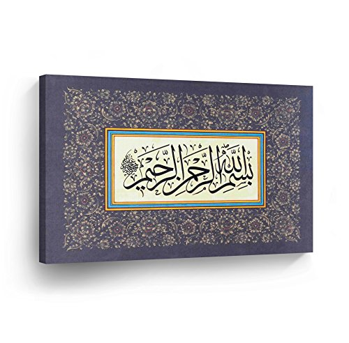 Islamic Wall Art Black and White Bismillah with Purple Background Canvas Print Home Decor Arabic Calligraphy Decorative Artwork Gallery Stretched and Ready to Hang - %100 Handmade in the USA - 15x22 by SmileArtDesign