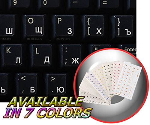 RUSSIAN CYRILLIC KEYBOARD STICKER WITH WHITE LETTERING ON TRANSPARENT BACKGROUND FOR DESKTOP, LAPTOP AND NOTEBOOK