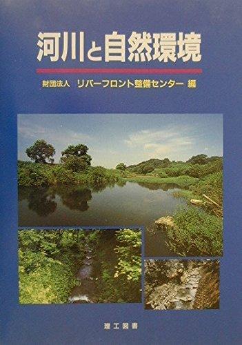 Download Kasen to shizen kankyō. PDF