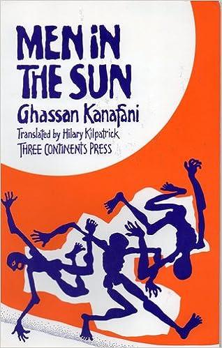 men in the sun kanafani