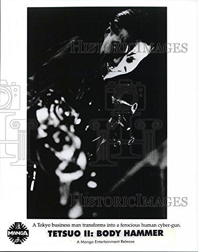 Undated Press Photo Scene from Tetsuo II Body Hammer movie film - cvp32532 - 10 x 8 in. - Historic Images (Tetsuo Ii Body Hammer)