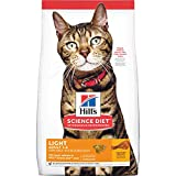 Hill's Science Diet Adult 7+ Chicken Recipe Dry Cat Food, 16 lb Bag