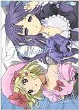 AV版 TVアニメ「うみねこのなく頃に」Note.06 DVD特装限定版「ゴールドエディション」