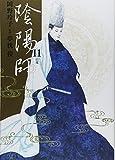 Onmyouji Vol. 11