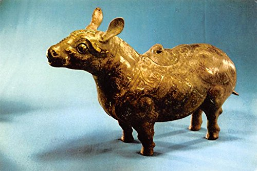 - Bronze animal shape tsum, Wine Vessel, Western Han Dynasty China, People's Republic of China Postcard