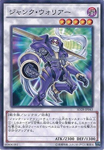 cartas de Yu-Gi-Oh SD28-JP043 Junk Warrior (Normal) Yu-Gi-Oh ...