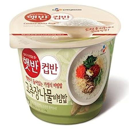 CJ [5packs] arroz cocido con verduras surtidas / instantánea ...