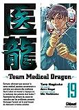 team medical dragon t.19