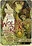 wolf's rain 05 dvd Italian Import