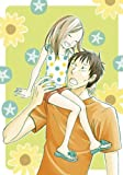 Bunny Drop (Usagi Drop) Vol.4 [Blu-ray] (Last Volume)