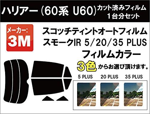 IR 断熱フィルム 車用 3M (スリーエム) スコッチティント オートフィルム トヨタ ハリアー (60系 U60) カット済みカーフィルム/スモーク IR 05 PLUS B07B7JFYFG