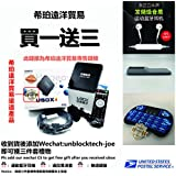 Hope overseas 2017 UBOX4 C800 Gen4 limited edtion TV Box 8GB Ubox Streaming Media TV Box. an exclusive distributor by UnblockTech in the U.S …