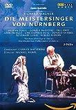 Die Meistersinger Von Nurnberg - Wagner [(+booklet)]