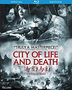 Cover Image for 'City of Life and Death: 2 Disc Special Edition'