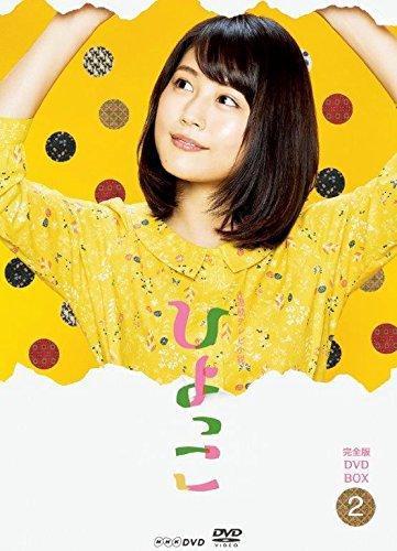 連続テレビ小説「ひよっこ」の動画を無料で観る方法!フル視聴なら動画配信サービス