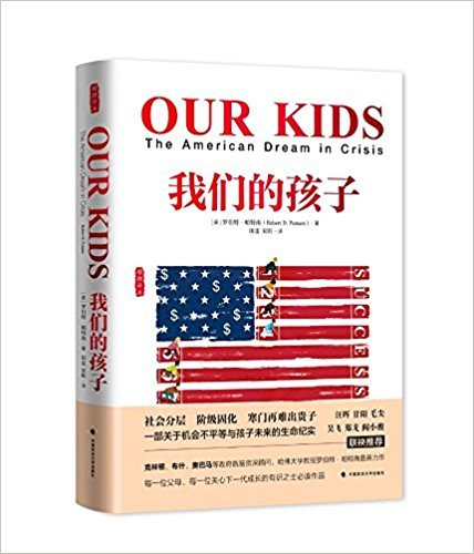 our kids - 5