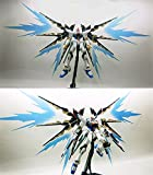 SUPER DRAGOON SYSTEM Wing For Bandai 1/100 MG ZGMF-X20A Strike Freedom Gundam