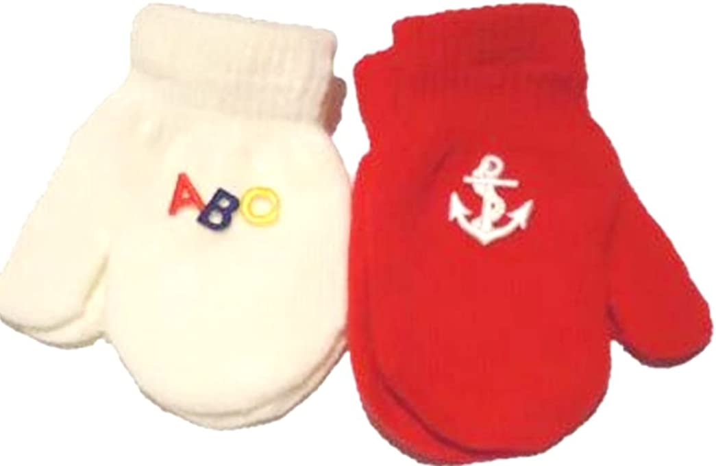 Set Two Pairs Stretch Magic Mittens for Infants Ages 6-24 Months