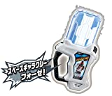 Kamen Rider Ex-Aid DX Space Galaxy Fourze