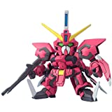 Gundam SD-261 Aegis Gundam