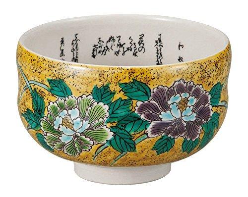 Kutani Yaki Yoshidaya Peony Porcelain 4.7inch Matcha Bowl by Watou.asia