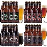 サンクトガーレン 金賞地ビール 4種 330ml×24本 飲み比べセット