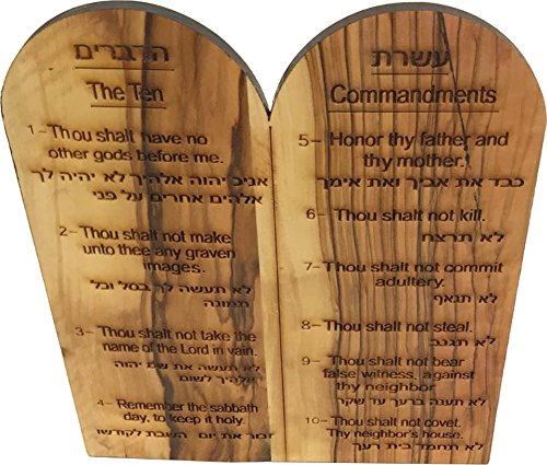 Holy Land Market Ten (10) Commandments Tablets or Decalogue Given to Moses on Mount Horeb - Bethlehem Olive Wood (6 Inches Tall) ()