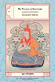 img - for Buddhist Ethics book / textbook / text book