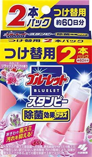 ブルーレットスタンピーつけ替用 除菌効果プラス リラックスアロマ 56g × 56個セット B07R2KDKXK  56G × 56点