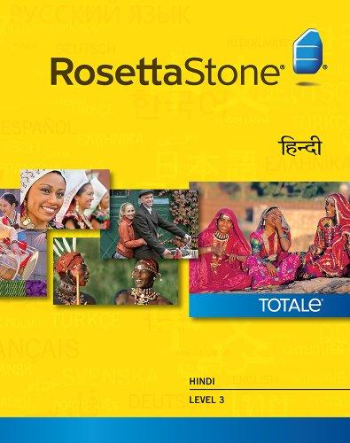 Rosetta Stone Hindi Level 3 for Mac [Download]