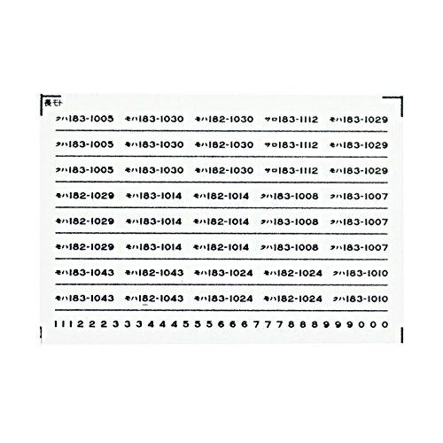 レボリューションファクトリーNゲージ183系車番インレタ3  RLF4221