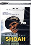 Shoah the Film Even of the Century DVD 4 by Shoah