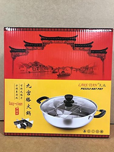 Puzzle Hot Pot ( 九宫格火锅 )12.5 With Glass Lid And 2 FREE Stainless Steel Food Strainers By KC Commerce LAKETIAN
