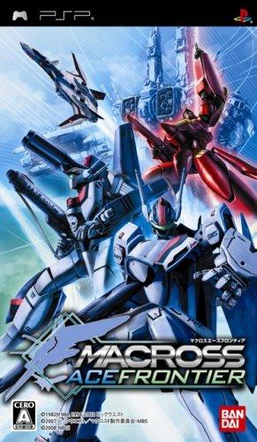 Macross Ace Frontier [Japan Import] (Fullmetal Psp Alchemist)