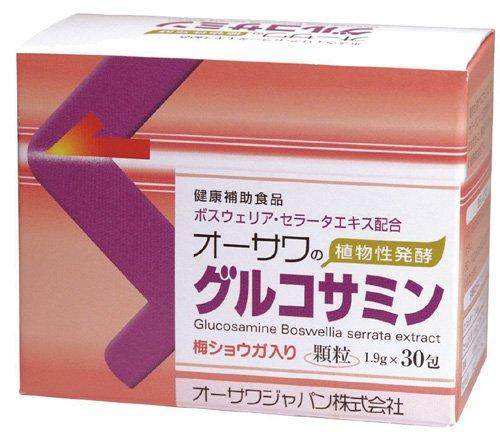 オーサワジャパン 植物性発酵グルコサミン [徳用30包x3箱] B004NNCK4E