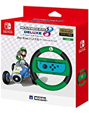Mario Kart 8 Deluxe Joy-Con Handle for Nintendo Switch