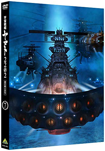 Amazon.co.jp Exclusive, Star Blazers: Space Battleship Yamato 2202 DVD 7, Includes Original CD by Harutoshi Fukui (Series Concept, Writer), DVD, Japanese ()
