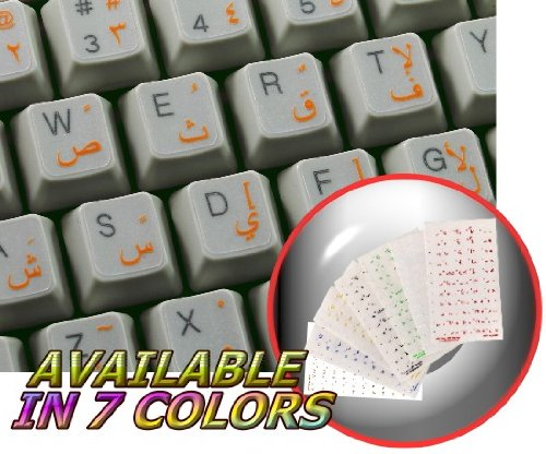 ARABIC KEYBOARD STICKERS WITH ORANGE LETTERING ON TRANSPARENT BACKGROUND FOR DESKTOP, LAPTOP AND NOTEBOOK