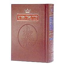 Siddur: Hebrew/English: Weekday Pocket Size - Ashkenaz (Paperback)