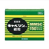 Kowa Kyabejin CABAGIN Kowa Gastrointestinal Medicene Powder Type 28 packs from Japan by Kowa