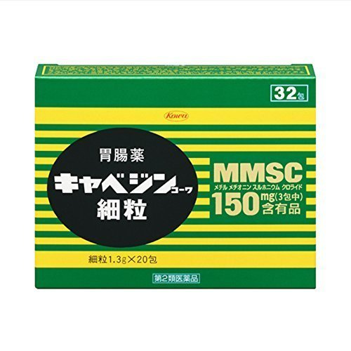 Kowa Kyabejin CABAGIN Kowa Gastrointestinal Medicene Powder Type 28 packs from Japan by Kowa